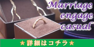 💎ジュエリー~jewelry